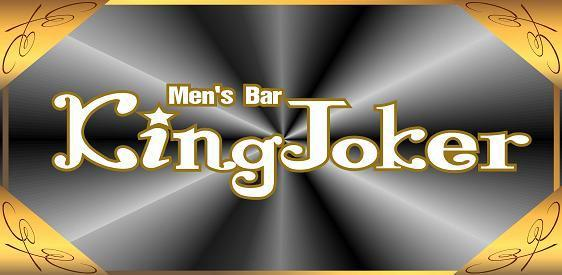 Men'sBar KingJoker